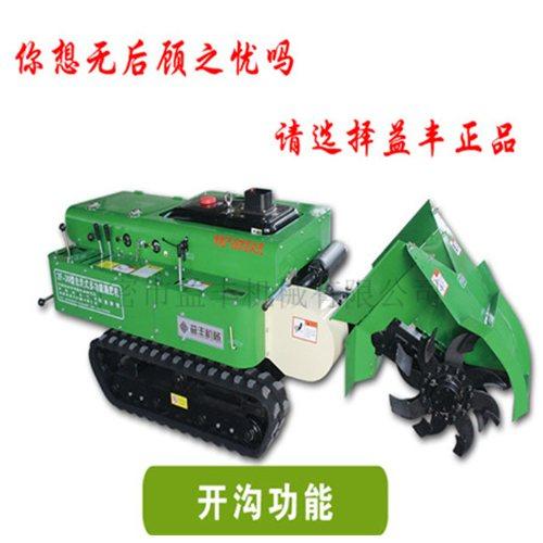 小型开沟施肥机报价 益丰 葡萄开沟施肥机批发多少钱