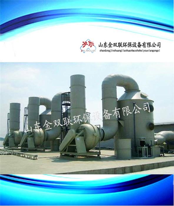 氨氮吹脱塔图片/氨氮吹脱塔样板图 (1)