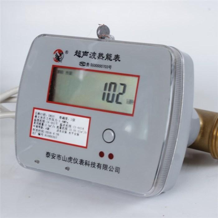 超声波式热量表|山虎仪表|超声波式热量表报价