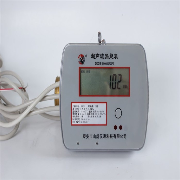山虎仪表|超声波式热量表|超声波式热量表的厂家