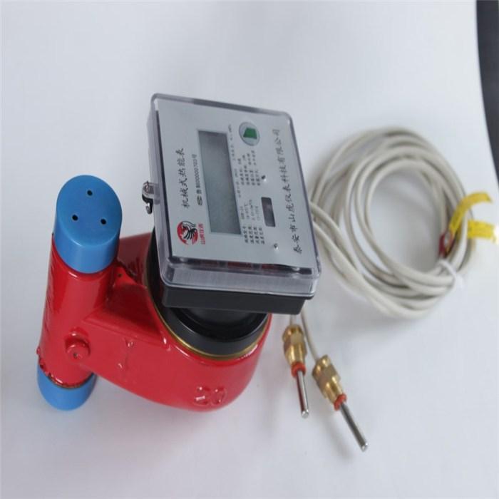 热量表、山虎仪表、户用超声热量表