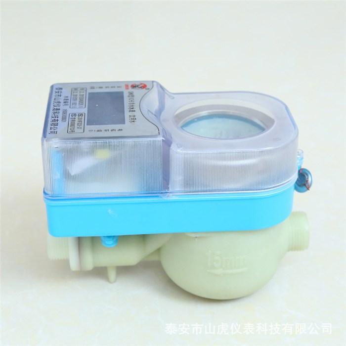智能水表|山虎仪表|射频ic卡 智能水表