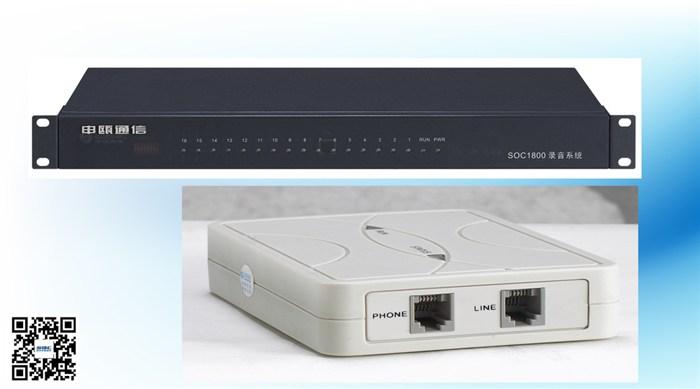 客服电话录音管理系统图片/客服电话录音管理系统样板图 (1)