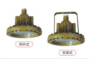 依客思防爆(图)、led防爆灯具、十堰防爆灯具