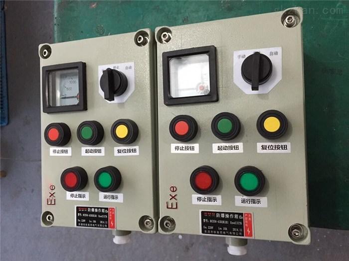 防爆按钮箱操作箱图片