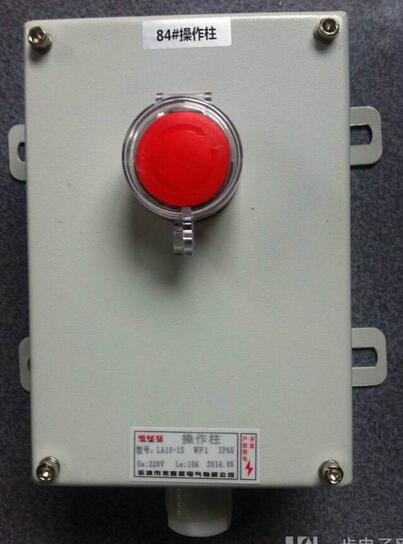 BZC51防爆按钮盒报价