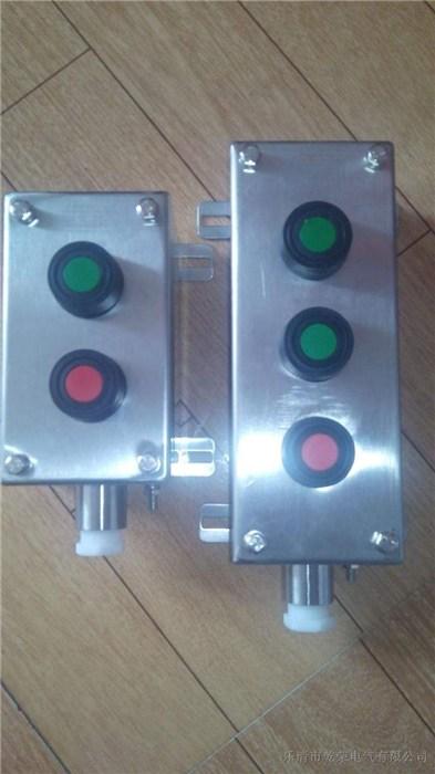 NLB-T1A事故按钮盒报价