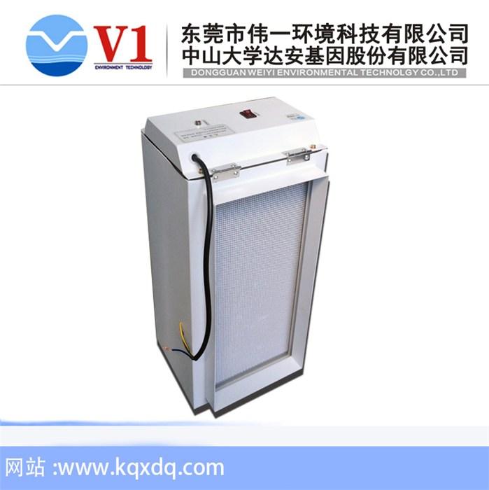 贵州空气净化装置|伟一(优质商家)|空调机组空气净化装置