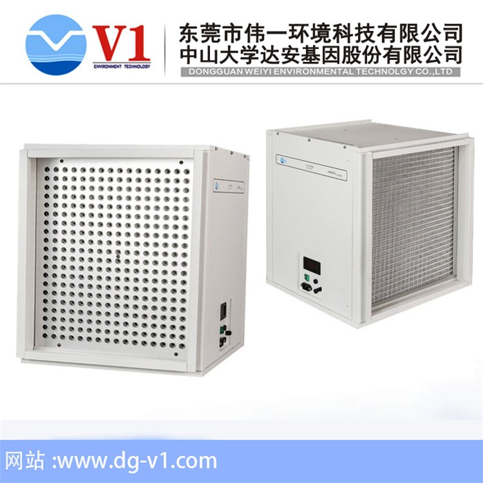 管道插入式空气净化装置|青海空气净化装置|伟一(查看)