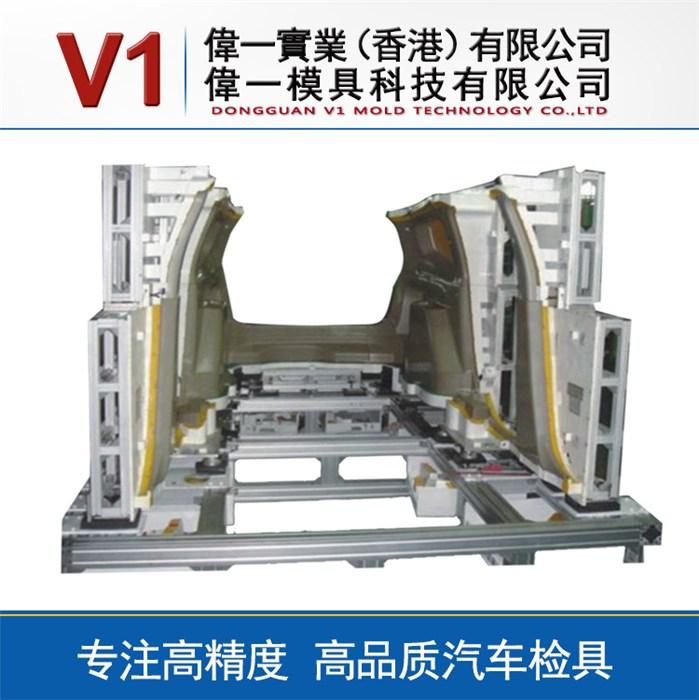 伟一(图)_汽车模具 汽车倒后镜模具开发_西藏汽车模具