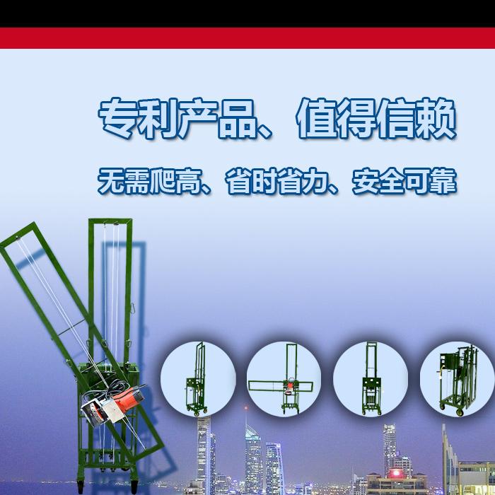张合选 一次成型开线槽机器品牌 装修用开线槽机器