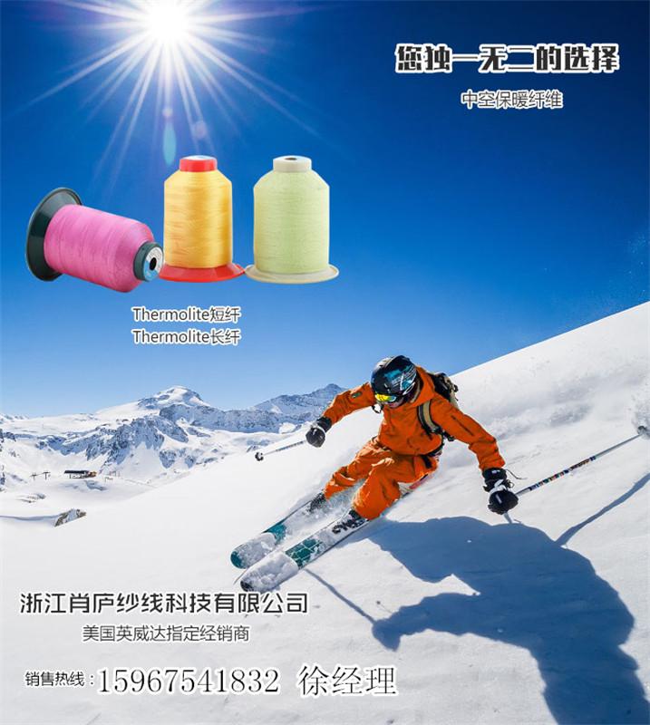 氨纶供应|氨纶|肖庐纱线(查看)