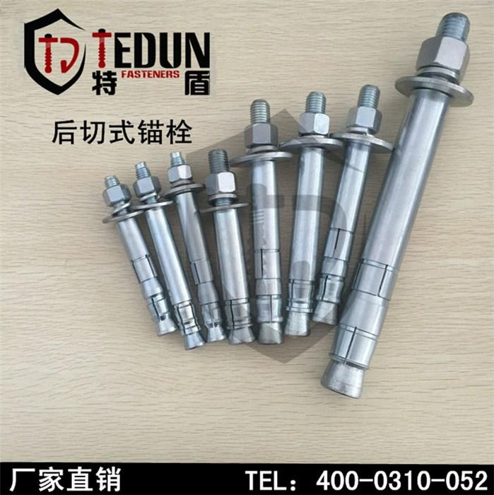 重型机械锚栓厂
