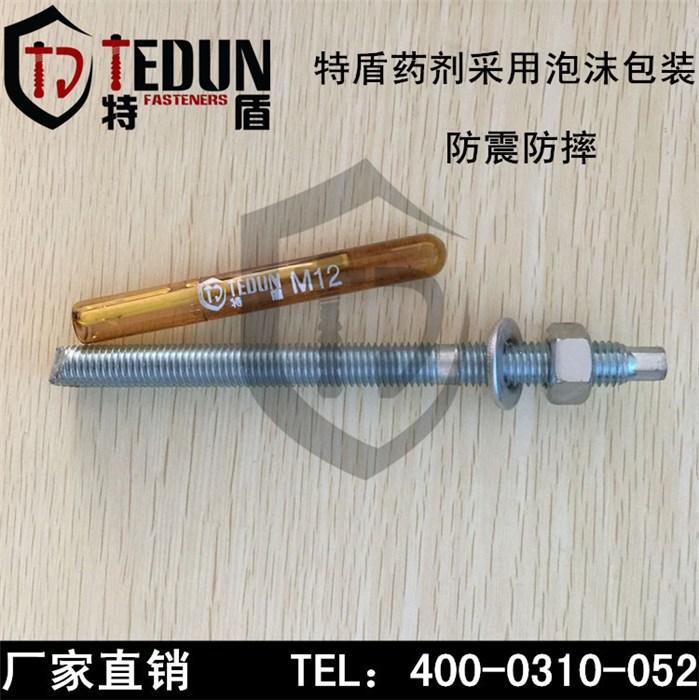 湖北化学螺栓|化学螺栓材质|特盾紧固件设计安装(优质商家)