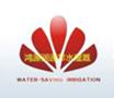 莱芜鸿源润通节水灌溉有限公司简介