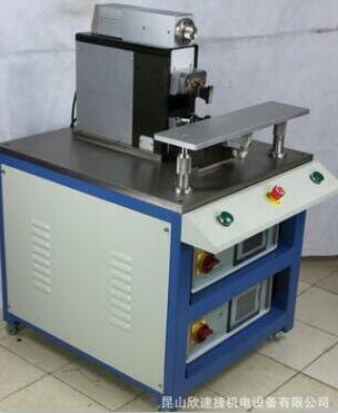 超音波金属焊接模具模具、欣速捷机电设备(在线咨询)、金属