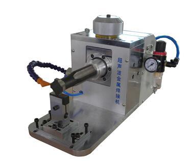 超声波金属焊厂(图)、超声波金属焊机、金属