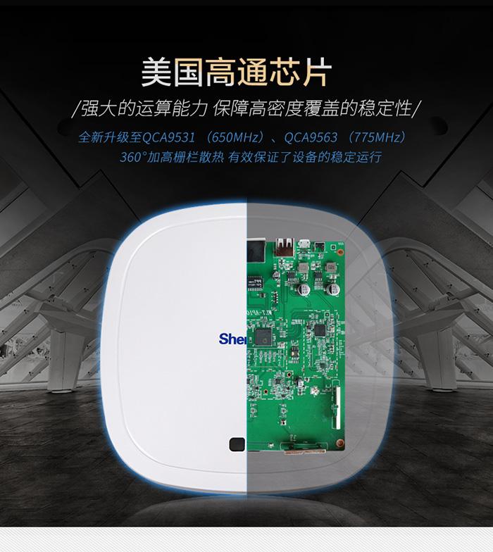 通信产品电感/网络产品电感报价