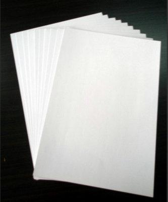 卷筒打字纸印刷-佳穗包装制品-黄埔卷筒打字纸印刷