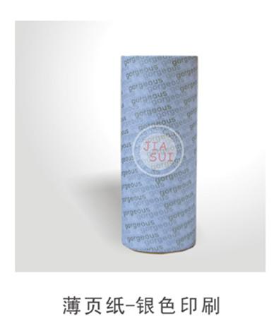 佳穗包装制品(图)|茂名卷筒纸哪家好|卷筒纸