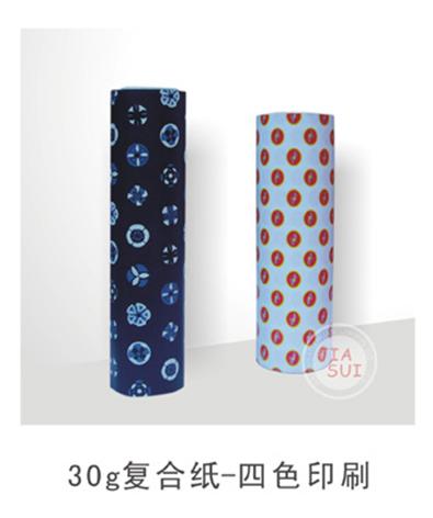 佛山卷筒纸厂家、佳穗包装制品、卷筒纸