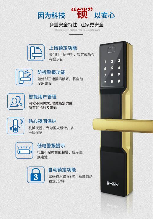 智能锁|指纹密码锁(在线咨询)|指纹锁智能锁