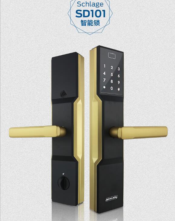 智能锁,指纹锁报价
