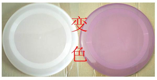 电镀材料做色用涮色粉报价