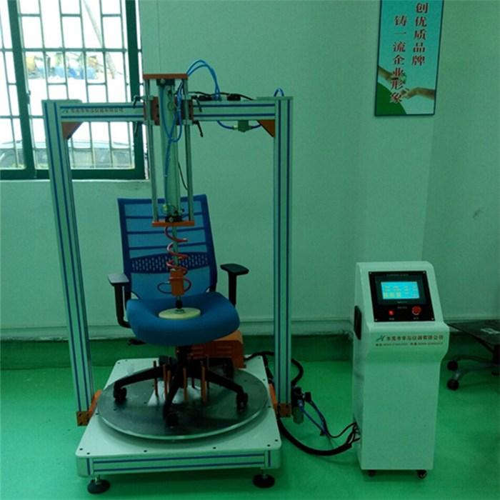 试验机厂家|试验机|环盛机械