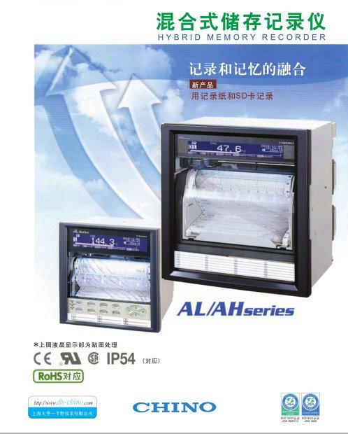 混合式记录仪-科能-温州记录仪