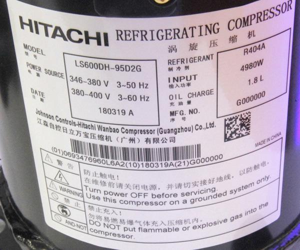 空调压缩机2P17C225报价