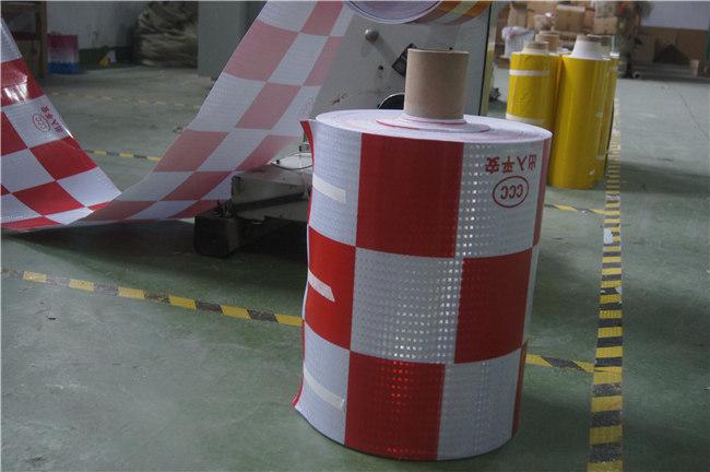 反光材料批发|反光材料|永康安明反光材料有限公司
