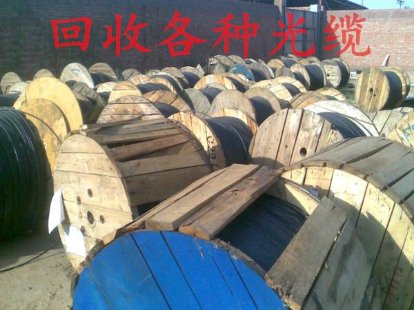 皮线光缆回收厂家_唯侃通讯器材回收_光缆回收厂家