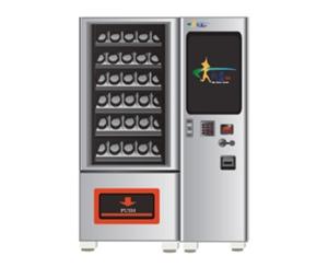 自动售货机|新蓝智能经久耐用|自动售货机零售