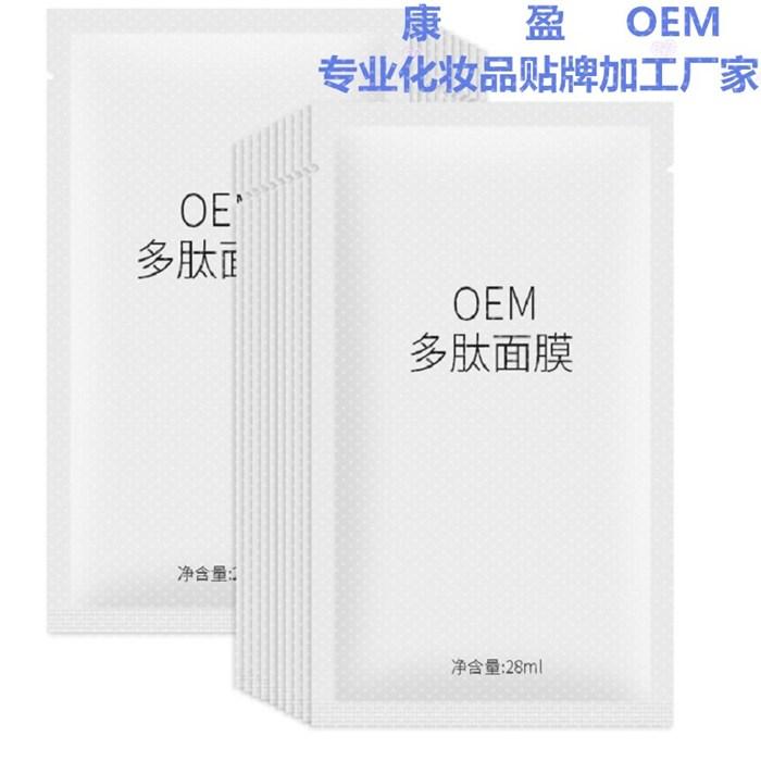 面膜代加工图片/面膜代加工样板图 (1)
