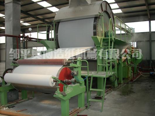 卫生纸造纸机厂家销售