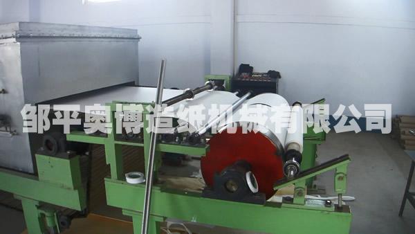 高速切纸机公司_高速切纸机_奥博造纸机械