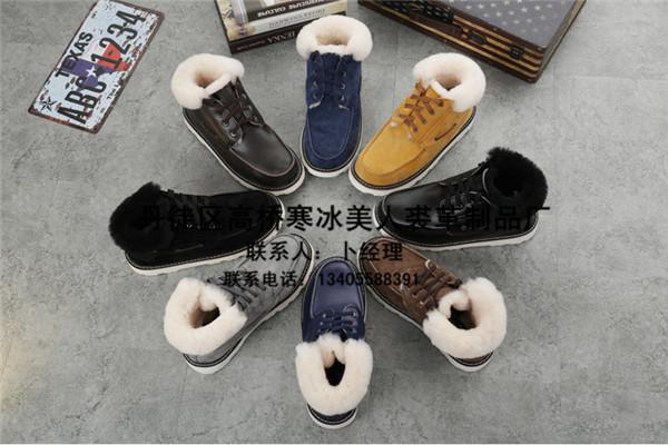 雪地靴生产|寒冰美人裘革制品(在线咨询)|丹徒区雪地靴