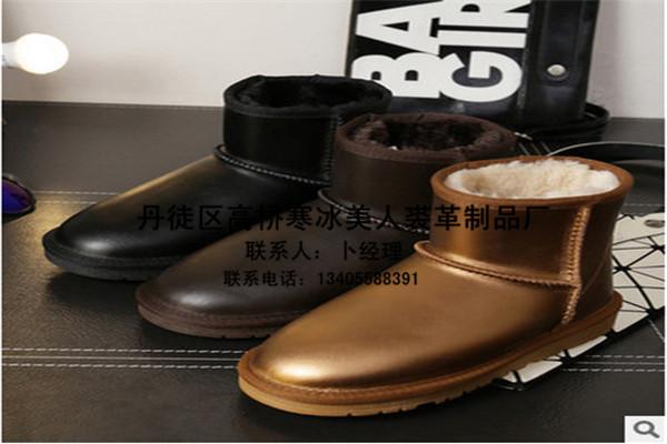 雪地靴批发、江苏雪地靴、寒冰美人裘革制品