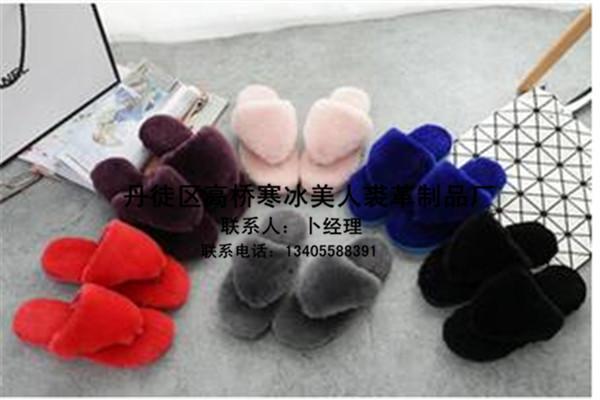寒冰美人裘革制品(图),女式皮毛一体雪地靴,皮毛一体雪地靴
