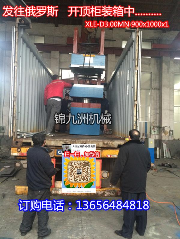 青岛鄂式平板化机厂家销售