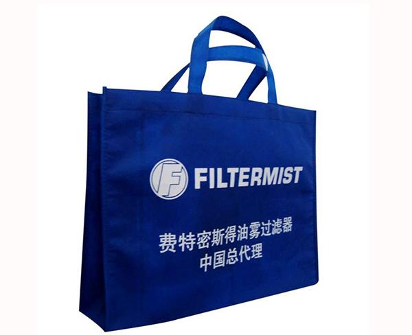 桐城環保袋、合肥麗霞、哪裏有做環保袋