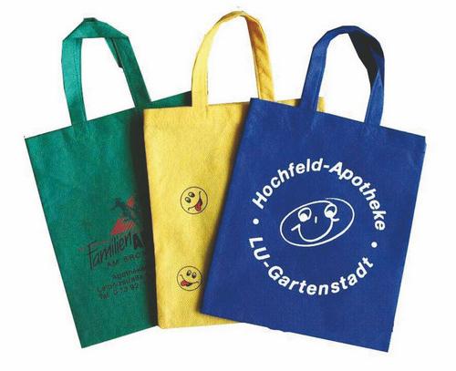 環保袋哪裏有 桐城環保袋 合肥尚佳