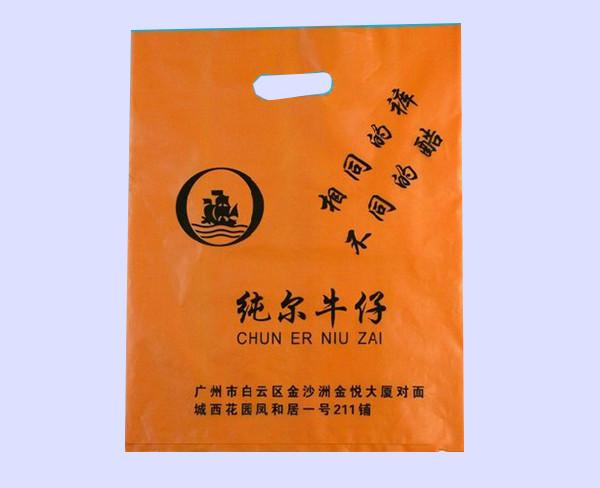 安徽購物袋_購物袋企業_合肥尚佳