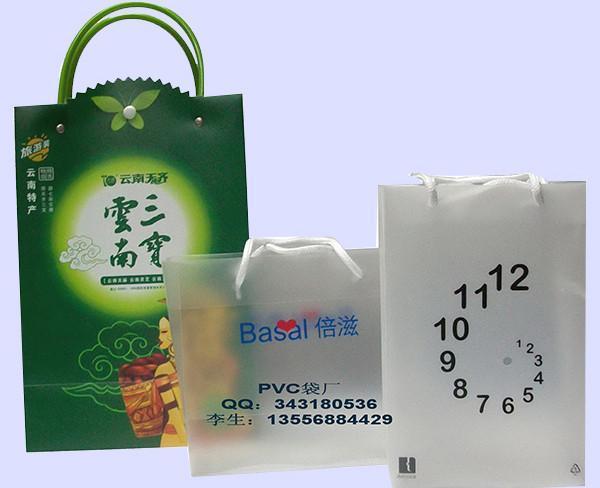 合肥尚佳(多圖),塑料袋訂購,安徽塑料袋