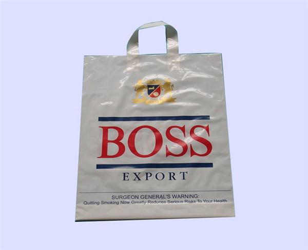 合肥尚佳(多圖)、環保塑料袋、銅陵塑料袋