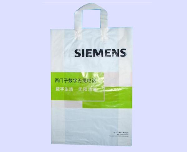 塑料袋制作 合肥塑料袋 合肥尚佳