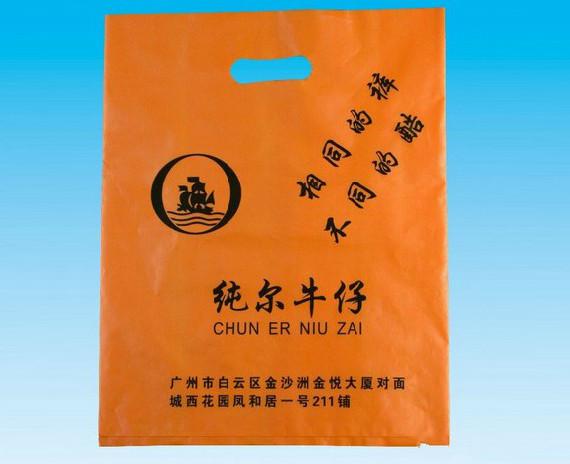 合肥可欣(多图)|塑料袋公司|合肥塑料袋