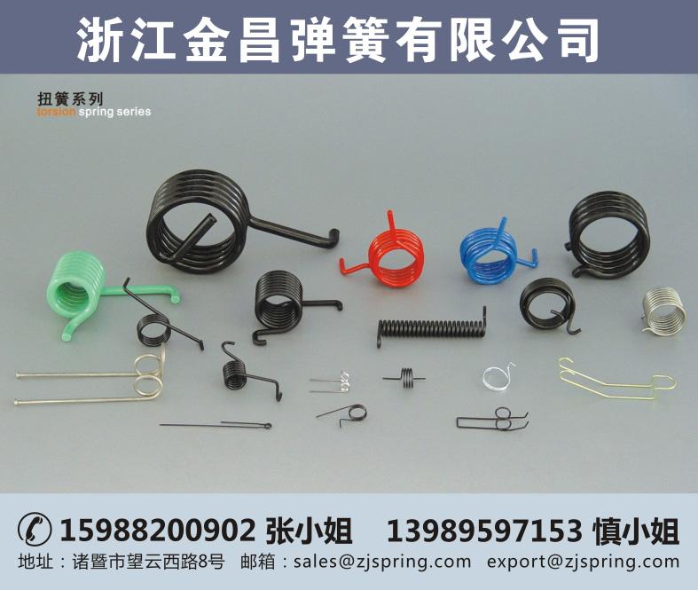 金昌弹簧(图)|悬架弹簧|弹簧