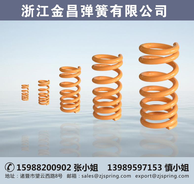 拉伸弹簧、金昌弹簧(在线咨询)、拉伸弹簧